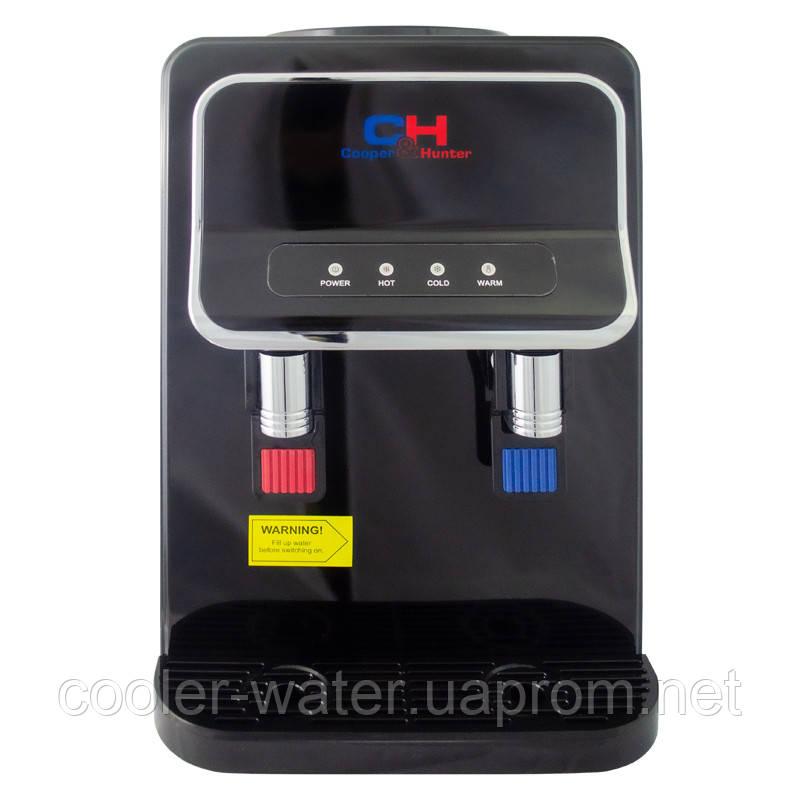 Кулер для воды с нагревом и охлаждением Cooper&Hunter CH-D115EB