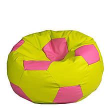 Безкаркасне крісло м'яч - оксфорд жовто-рожевий