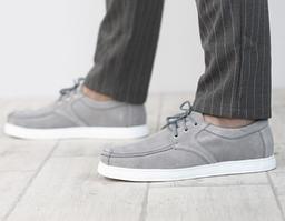 Замшевые мужские туфли , замшевые мужские кеды серые