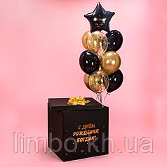 Коробка сюрприз в черно-золотом цвете