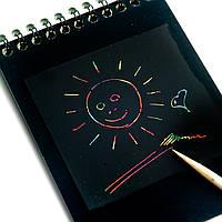 Блокнот для Скретч-букинга цап-царапки для детей. Набор для творчества юного художника