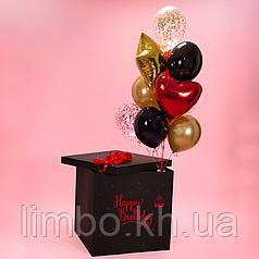 Коробка сюрприз с шарами на день рождения