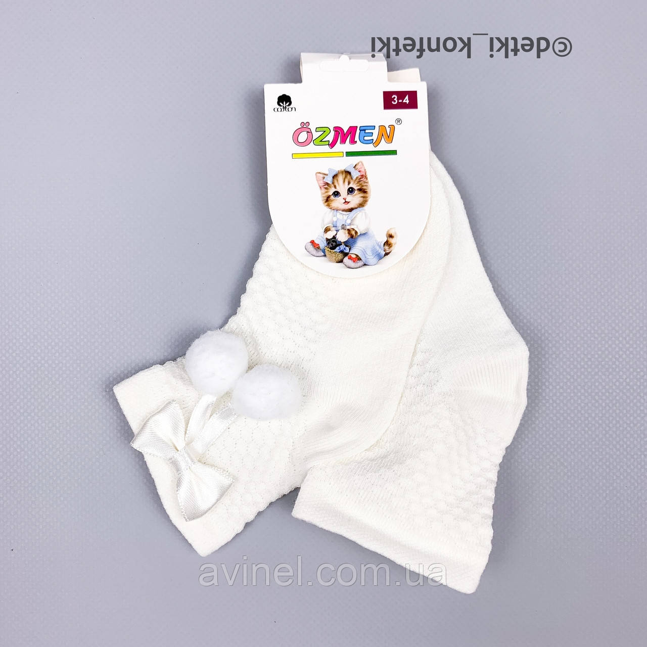 "Носки ""БУБОНЫ"" дев. Молочный 0389 Турция 2-3года(р)"