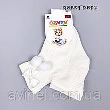 Носки для девочки Молочный Турция 2-3 (р)