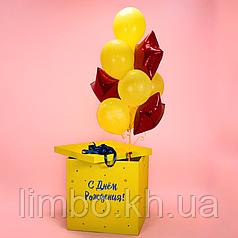 Коробка сюрприз с шарами в желтом цвете