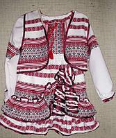 Вышиванка детская купить в Украине