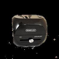 Адаптер для подорожей Remax RL-EP08 під будь-який тип розетки UK/US/AU/EU