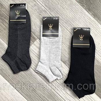 Шкарпетки чоловічі бавовна з сіткою короткі ІРІС-У, розмір 27-29, асорті, 02855