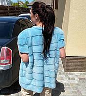 Жіноча норкова безрукавка, жилет універсального розміру