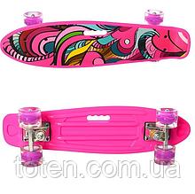 Скейт Пенні борд світяться колеса силікон з ручкою, до 70 кг, пластик-антискольз, алюм підв. 0749-6 Рожевий