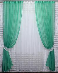 """Комплект готовых штор """"Диво"""" с подхватами, 3 шторы + 2 подхвата. Есть все цвета комплектов готовых штор"""