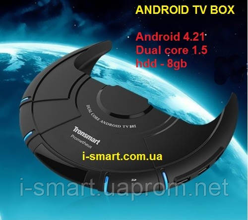 Android TV Box + Android 4.2 Amlogic cpu-Dual Core 1G 8G RJ45 HDMI