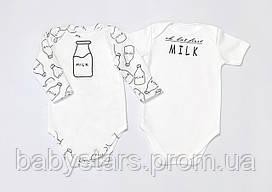 """Набор детских боди BabySoon """"Milk"""" цвет молочный 62см"""