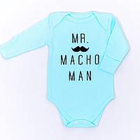 """Детский боди - футболка BabySoon """"Мачо"""" цвет мятный 62см"""