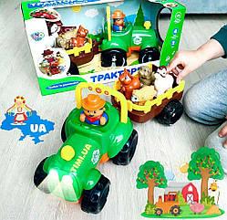 Дитячий трактор с прицепом «Їздить сам