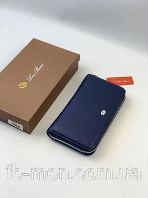 Бумажник Loro Piana синий кожаный | Мужской кошелек органайзер Лоро Пиана синий | Бумажник копия Loro Piana