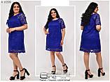 Гипюровое женское летнее платье  Размер: 48-52, фото 4