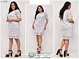 Гипюровое женское летнее платье  Размер: 48-52, фото 3