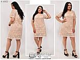 Гипюровое женское летнее платье  Размер: 48-52, фото 7
