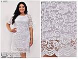 Гипюровое женское летнее платье  Размер: 48-52, фото 2