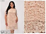 Гипюровое женское летнее платье  Размер: 48-52, фото 8