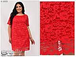 Гипюровое женское летнее платье  Размер: 48-52, фото 6
