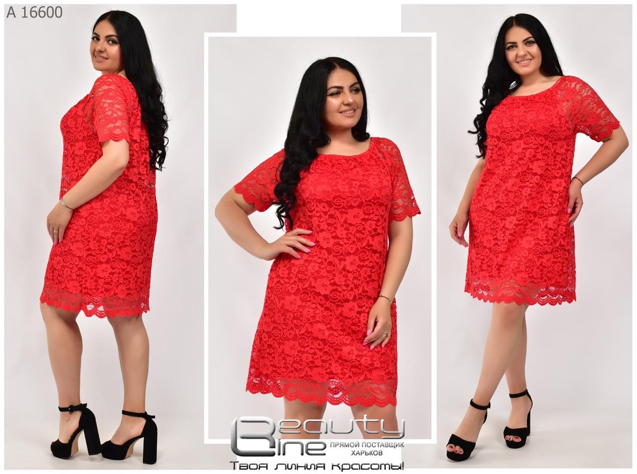 Гипюровое женское летнее платье  Размер: 48-52