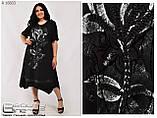 Трикотажное женское платье Турция  большого размера 58,60,62, фото 2
