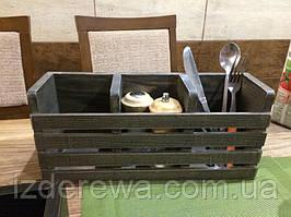 Підставка для столових приборів Пане мокко