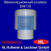 Вентиляционный воздушный клапан HL900NECO с вдвойне изолированной стеной DN110