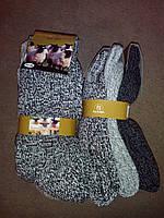 Норвежские качественные носки шерстяные 39-42 и 43-46 размеры
