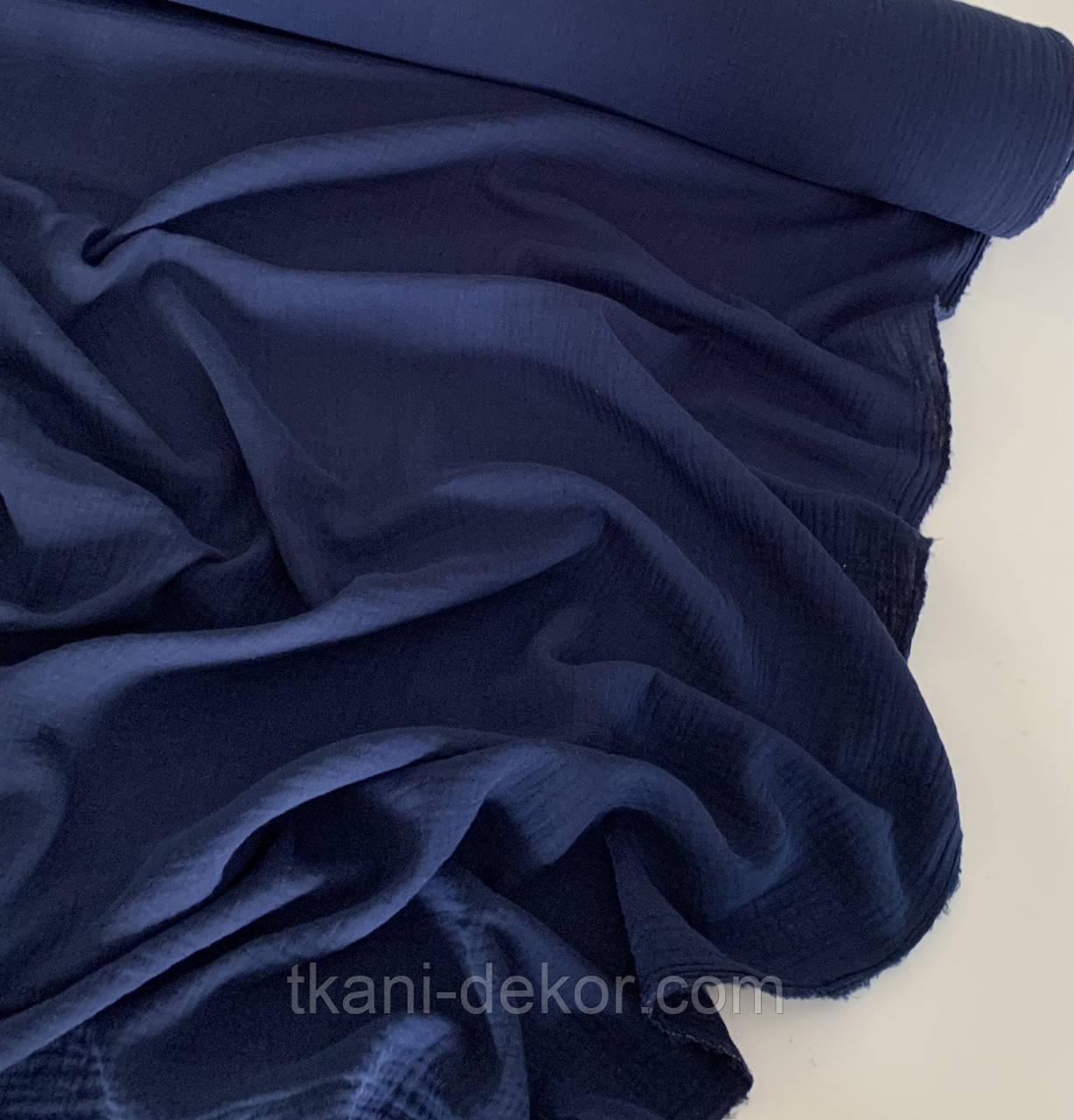 Муслин (хлопковая ткань) темно-синий (ширина 1,35 м)