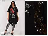Модная летняя туника большого размера 60,62,64, фото 2