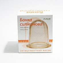 Набір вакуумних банок для масажу велика і 2 маленьких