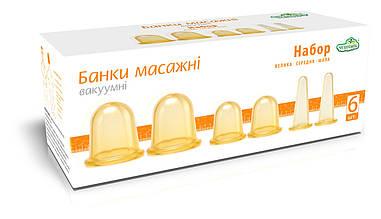 Банки вакуумні для масажу Максимум: 6 шт. силіконові, для масажу обличчя, тіла, від целюліту