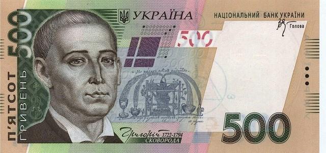 50 гривен серебряные монеты каталог цены
