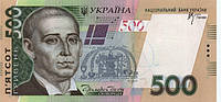Пачка денег сувенир 500, 200, 100 и 50 гривен