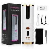 Беспроводной стайлер для завивки и укладки Ramindong Hair curler RD-060 | Автоматическая плойка | Автобигуди, фото 2