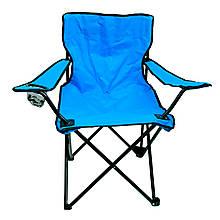 Розкладний стілець туристичний, для риболовлі Quad chair, блакитне розкладне крісло рибальське (складной стул)