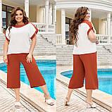 Женский летний костюм блуза и бриджи кюлоты размер: 44-46, 48-50, 52-54, 56-58, фото 2