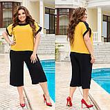 Женский летний костюм блуза и бриджи кюлоты размер: 44-46, 48-50, 52-54, 56-58, фото 4
