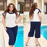 Женский летний костюм блуза и бриджи кюлоты размер: 44-46, 48-50, 52-54, 56-58, фото 5