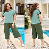 Женский летний костюм блуза и бриджи кюлоты размер: 44-46, 48-50, 52-54, 56-58, фото 6