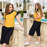 Женский летний костюм блуза и бриджи кюлоты размер: 44-46, 48-50, 52-54, 56-58, фото 7