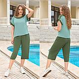 Женский летний костюм блуза и бриджи кюлоты размер: 44-46, 48-50, 52-54, 56-58, фото 8