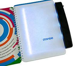 Светодиодная панель для чтения в темноте Light Panel Book 17.5х14.5 см, лампа для чтения книг