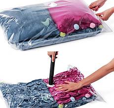 Вакуумные пакеты, это, вакуумные пакеты для одежды, 50x60 см., Киев и доставка по Украине