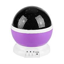 Ночник проектор звездного неба, ночной светильник, Star Master Dream Rotating, цвет - фиолетовый
