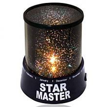 Проектор звездного неба Star Master (Черный) ночник-светильник детский звездное небо (нічник дитячий)