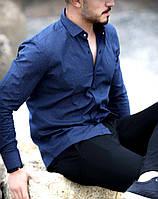 Рубашка длинный рукав с принтом L